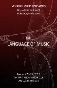 MMEA Conference Program Cover - 2017